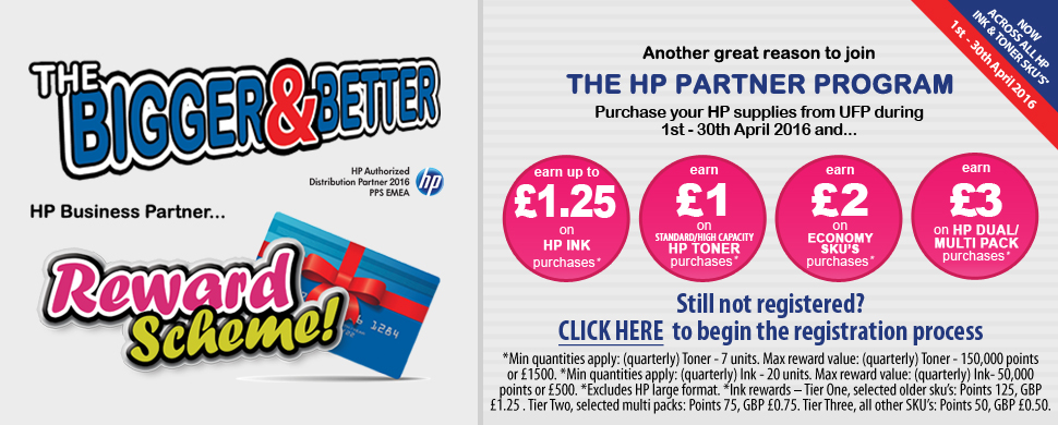 HP Business Partner Reward Scheme