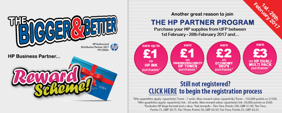 HP Reward Scheme
