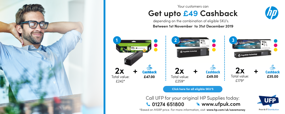 HP Ink cashback Jul-Aug